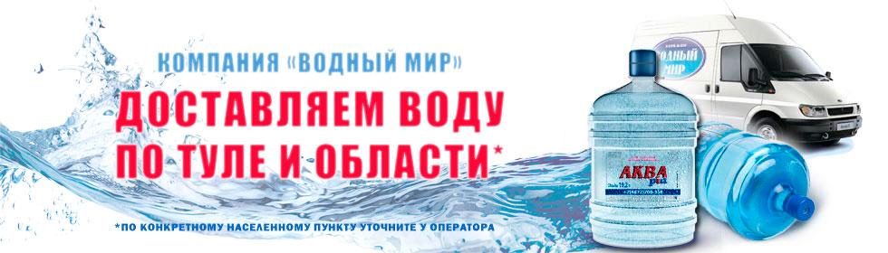 Работа Производство в Казани